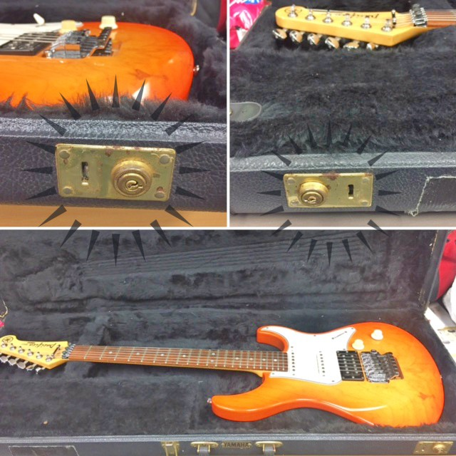 Guitar Lock