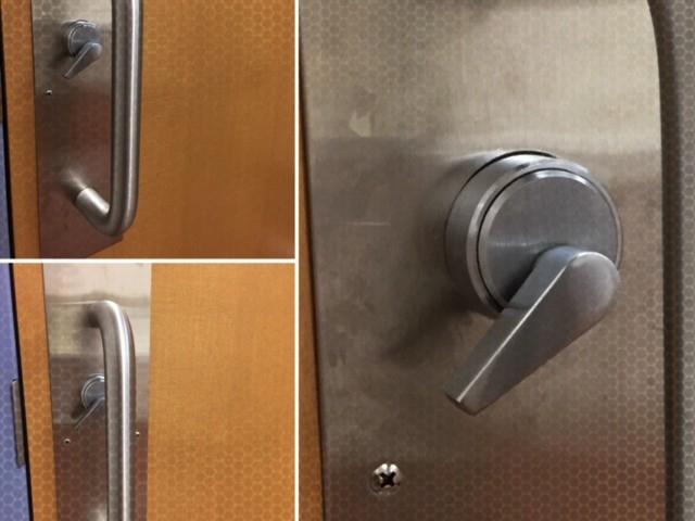 Restroom Lock